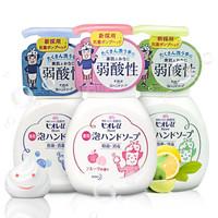 kao 花王 日本原装进口 儿童可用泡沫型洗手液家用 3瓶装家庭组合装