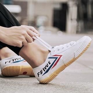 feiyue 飞跃 1-501 男女款小白鞋