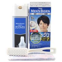 Bigen 美源 遮盖白发染发剂按压式染发膏纯黑焗油膏一梳黑天然植物染发剂日本原装进口 7号自然黑色