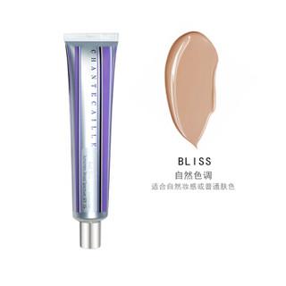 CHANTECAILLE 香缇卡 自然肌肤轻底妆 紫管隔离 #Bliss自然色调 50g