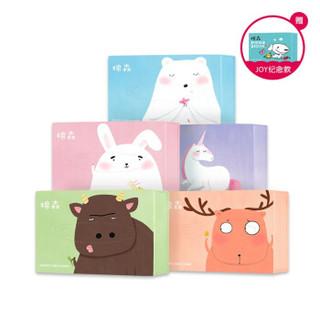 棉森 一次性洗脸巾  69583039T 100片*5盒 (牛牛+小鹿+北极星+独角兽+兔子)