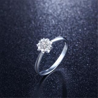 鸣钻国际 共约50分 PT950铂金白金钻石戒指 女戒