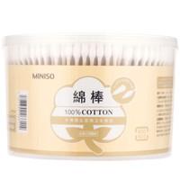 MINISO 名创优品 棉签 耳鼻化妆清洁用品 掏耳朵双头木棉棒 两用棉签尖头+葫芦头500支(白色)