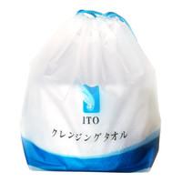 itO 日本纯棉洗脸巾 美容干湿两用一次性洁面巾 替代毛巾 一卷约80张 *4件