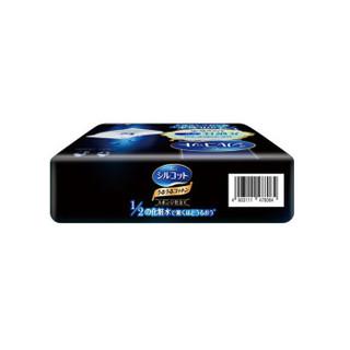 moony 尤妮佳 二分之省水湿敷化妆棉舒蔻1/2型卸妆棉日本原装进口 120片/40片*3盒