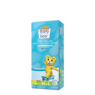 Teddy Bear 泰迪熊 纸尿裤  50片