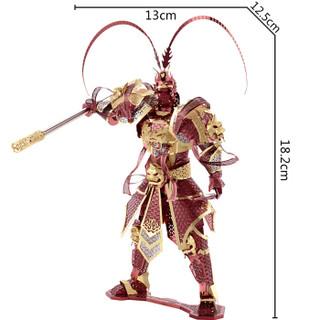 piececool 拼酷 美猴王3D金属DIY成人拼图模型 P076-RGS
