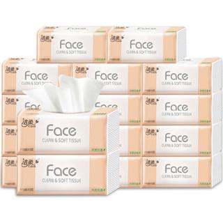 C&S 洁柔 抽纸整箱无香3层110抽16包餐巾纸面巾纸卫生纸巾   JR121(16包) (16包、3层)