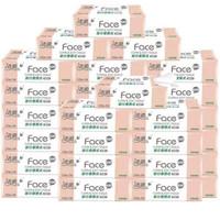 C&S 洁柔 湿水抽纸3层28抽20包40包便携式纸巾抽纸餐巾纸卫生纸20包    JR097-02 ( 20包、3层)