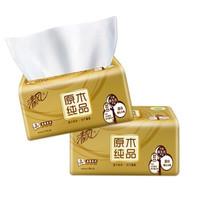 freeze 清风 抽纸3包卫生纸巾餐巾纸面巾纸   BR14SJ (3包、3层)