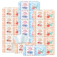 心相印 家用餐巾纸 抽纸3层120抽18包    DS-DT1120-1X (18包、3层)