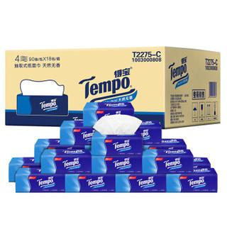Tempo 得宝 手帕纸软抽 4层90抽18包 T2275-C (18包、4层)