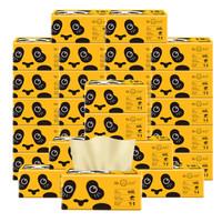 20日14点:山丘 抽纸竹浆本色无漂白擦手纸巾3层100抽30包XS码