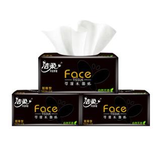 C&S 洁柔 JR122-02 抽纸 黑Face 可湿水120抽面巾纸 无香M号加厚纸巾 (24包、3层)