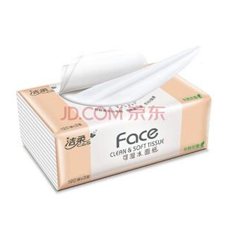 C&S 洁柔 JR078-05 面巾擦手纸软抽自然无香中规格M号 (3包、3层)