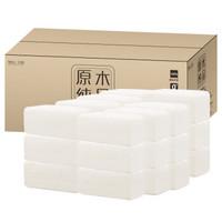 QINGLIANGYIDU 清亮一度 抽纸   100包整箱   C100 (100包、3层)