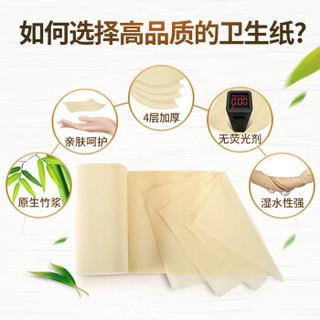 HAOJL 好吉利 本色竹浆卷纸   14卷纸/6包