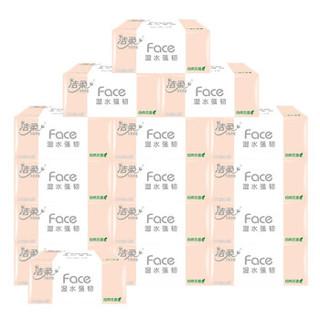 C&S 洁柔 抽纸~FACE纸巾3层24包抽取餐巾纸面巾纸卫生纸擦手纸     PR203-24E*24包 (24包、3层)