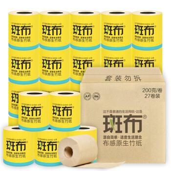 斑布(BABO) 本色卫生纸 竹纤维无漂白 BASE系列3层200g有芯卷纸*27卷