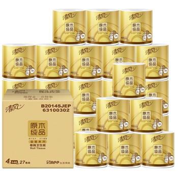 Breeze 清风 B2014SJEPN 原木金装有芯卷筒纸整箱卫生纸餐巾纸超质感 (27卷、有芯卷纸、4层)