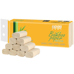 银鸽 实心卷纸竹浆本色无芯纸巾手纸厕纸可湿水卫生纸3层10卷700g