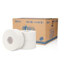 心相印 ZH-ZB016-1X 商务大盘纸卫生间厕所纸家用卫生纸巾 (12卷、有芯卷纸、2层)