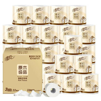 Breeze 清风 B2013CEN 整箱原木纯品240段卷筒纸27卷+5卷纸巾卷纸 (32卷、有芯卷纸、3层)