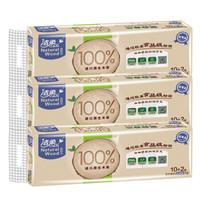 C&S 洁柔 卷纸无芯卫生纸家用厕纸擦手纸自然木4层84g12卷*3提本色纸巾卷纸    6914068024660 (12卷、无芯卷纸、4层)