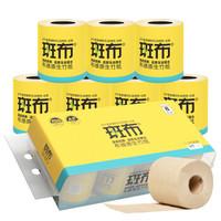 BABO 斑布 BASE系列竹浆卷纸 3层150g*8卷 *8件