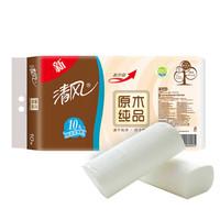 Breeze 清风 B02B7MC1 原木纯品手纸卷卫生纸提装厕纸实心卷筒纸无心卷纸巾 (30卷、无芯卷纸、3层)