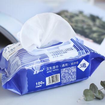 三仕达 日常清洁湿巾通用100片4包