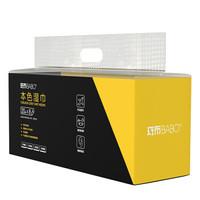 BABO 斑布 BS5020 本色竹纤维湿巾 20片*8包(母婴可用)