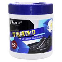 三仕达 PX60CTZ-1T 皮鞋湿巾纸皮具皮革养护湿纸巾 60抽桶