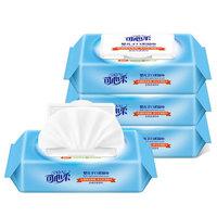 可心柔 SK80-4 柔润湿巾婴儿护肤柔湿巾80片×4包宝宝无酒精湿纸巾