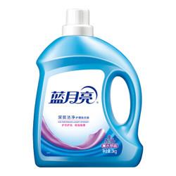 蓝月亮 洗衣液3kg+2kg*1+1kg*2 瓶装家用装机洗手洗薰衣草香14斤套装官网 *2件