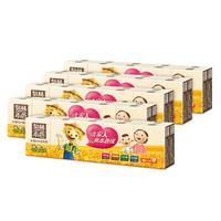 Tralin 泉林本色 YS3-10YT*5 小包手纸纸手帕5条共50小包用品面本色纸手帕原浆纸 (10包、3层)