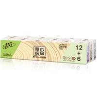 Breeze 清风 小包装手帕纸餐巾纸迷你型手帕纸巾 (18包、3层)