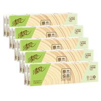Breeze 清风 手帕纸巾小包式餐巾纸原木卫生纸巾整箱装 (480包、3层)