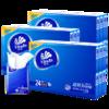 Vinda 维达 V0169-3T 手帕纸巾小包随身装整箱面巾纸 (72包、4层)