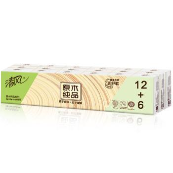 Breeze 清风 小包纸巾面巾纸餐巾纸纸手帕便携小包装 (18包、3层)