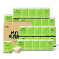 ZXRCII 初彩 QS310-60X 手帕纸巾 (60包、3层)