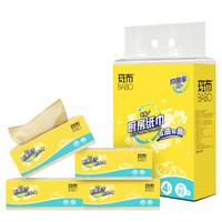 斑布 BABO抑菌系列 无漂白竹浆 厨房纸巾抽纸 吸油纸厨房 吸水纸 加厚擦手纸 印花80抽4包