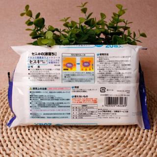 LEC 丽固 ss-225 小苏打清洁湿巾纸20抽