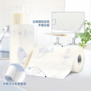 心相印 厨房用纸印花75节卷吸油吸水纸整箱