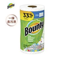 加拿大进口 Bounty帮庭超能吸厨房用纸 去油污厨房湿纸巾卫生纸双层 74段/包