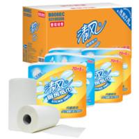 10点开始:Breeze 清风 B808EC 厨房纸巾 2层55张12卷