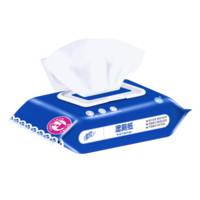 Breeze 清风 BWBW40 40片12包整箱卫湿巾便携湿纸巾家庭装带盖抑菌