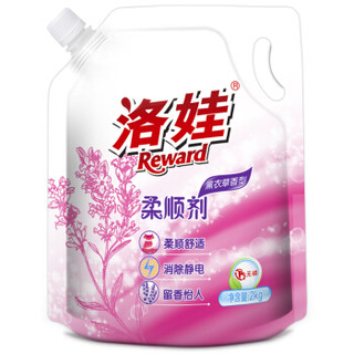Reward 洛娃 10102019-6 柔顺剂    2kg*6袋装 薰衣草香
