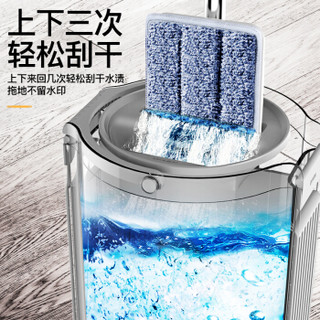 BOOMJOY 宝家洁 JY3008 平板拖把桶 (平板拖、1.02kg)