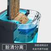 佳帮手 JBS-DKGGL-004-BU 平板拖把 蓝色 3块布 (拖把外桶*1;拖把内桶*1;拖把杆x2;拖把底板*1;配布*3;拖把桶盖*1;、1.0kg)